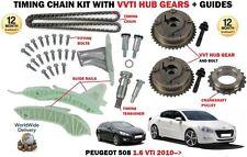 FOR PEUGEOT 508 1.6 VTi 120BHP + SW 1598 2010--> TIMING CHAIN KIT + VVT HUB GEAR