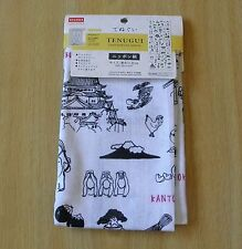 Tenugui serviette japonaise -- C'est Japon / Tenugui towel -- This is Japan
