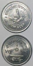 nepal 50 Paisa 2001-2004 23mm aluminium Coin UNC km1149