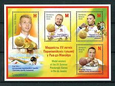 Belarus 2016 MNH Paralympics Rio Medal Winners 4v M/S Swimming Sports Stamps