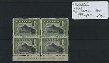 Ceylon 1935 SG.369a Block U/M (Lot 3)