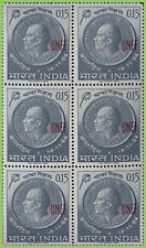 India 1965 Indian U.N. Force in Gaza (Palestine) UNEF ovpt block of 6, MNH