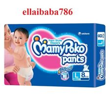Mamy Poko Pants (Large) Extra Absorb Diapers 8 Pcs