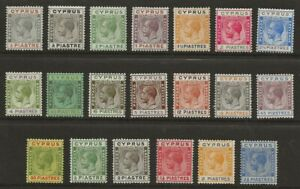 CYPRUS  SG 103/122  1924/28 WATERMARK MULTIPLE SCRIPT  SET OF 20  VERY FINE MINT