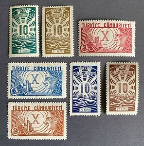 Turkey 1933 The 10th Anniversary of the Republic COMPLETE SET, SG #1150/1156
