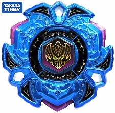 Limited Edition TAKARA TOMY / HASBRO Variares BLUE PHANTOM Beyblade - USA SELLER
