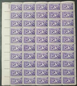 855 Baseball Centennial MNH Sheet w/ loose corner CV $95