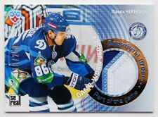 2013-14 KHL Gold Collection Part of the Game #JRS-017 Pavel Chernook 119/250