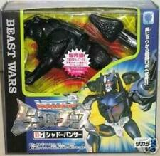 NEW Transformers Beast Wars D-7 Shadow Panther Takara Destrons