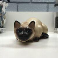 Siamese Pouncing Cat Figurine Napco Japan Kitsch Mid Century (8 inch)