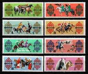 MONGOLIA 1965 - SET MONGOLIAN HORSES MNH