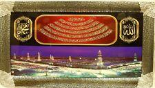 Islamic Muslim wood frame, Ayat Al Kursi, Allah & Mohammed  Home decorative