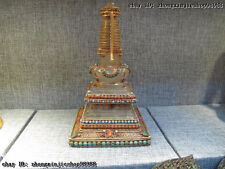 """9""""Tibet Rare Copper gold Silver inlay turquoise coral Gem Buddhism Pagoda Tower"""