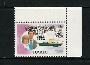 TUVALU 1982 45c & 20c CYCLONE RELIEF, DOUBLE OPT.    M. N.H.