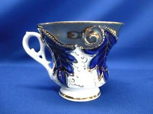 BEAUTIFUL COBALT BLUE & HEAVY GOLD GERMANY MOUSTACHE CUP