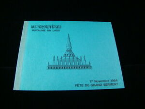 Laos Scott #99av Sheet Of 4 Souvenir Booklet Mint Never Hinged