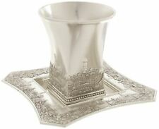 Silver Plated Kiddush Wine Cup and Coaster Jerusalem Design 15.5cm Shabbat