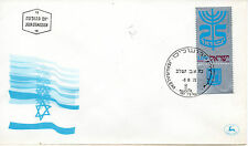 Israel Sobre 1º día año 1972 (BG-96)