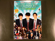 Japanese Movie Drama Daily Lives Of High School Boys Live Action DVD English Sub