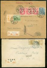 EDW1949SELL : JAPAN Two (2) 1927 Registered covers to USA. 1 is faulty.