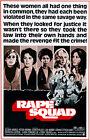 Rape Squad - 1974 - Movie Poster