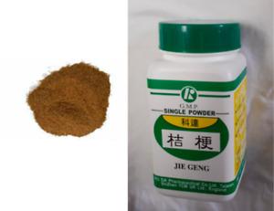Ku Shen /sophora root/ Radix Sophorae Flavescentis  (granule,100g)