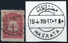 LIBYA - MASRATA -, RARE OTTOMAN POSTMARK ON STAMP.    #Z909