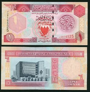 Bahrain 1 dinar 1998 Dilmun Seal & Bank Building P19b UNC