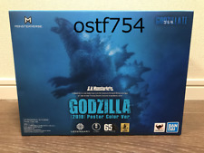 Godzilla King of Monsters S.H.MonsterArts 2019 Poster Color Version Figure Only