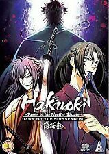 Hakuoki: Series 3 Collection [DVD], New, DVD, FREE & FAST Delivery