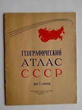 1975 USSR Geographical Atlas Maps School 7 Grade