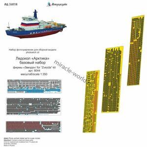 "Microdesign 350218 PE basic set for icebreacker ""Arktika"" (Zvezda 9044) 1/350"