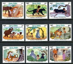 BHUTAN 340-48, 1982 DISNEY (THE JUNGLE BOOK), MNH (BHU001)