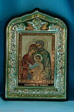 Святое Семейство Икона Heilige Familie Icon Holy Family Icon Sfânta Familie Icon