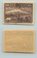 Armenia 🇦🇲 1922 SC 355 mint . rt2473