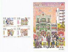 China Macau Tung Sin Tong Charitable Society stamp + sheet s/s MINT
