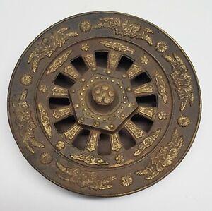 """Vintage Cast Iron Incense Burner with Bottom Mark -8 1/2"""" Wide -Japan / Japanese"""
