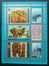 Mongolia Hungary Philatelic Cooperation 1978 Camel Bridges Costumes (ms) Mnh