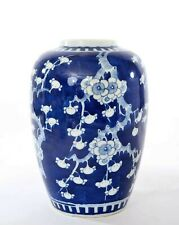 19th Century Chinese Blue & White Porcelain Vase Jar Plum Flower Blossom Mk