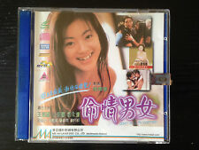 Don't Tell My Partner - Jimmy Wong, Rebecca Tong, Ozawa Madoka - CAT III - VCD