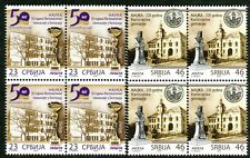 0942 SERBIA 2016 - Science - Mathematical Grammar School - Block of 4 MNH Stamps