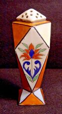 Art Deco Sugar Shaker-Lustreware-Japan-Hand Painted