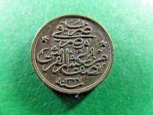 EGYPT 1911 AH 1327/4 1 Girsh