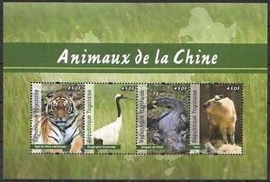 Togo 2012 MNH SS, Wild Animals of China, Tiger Crane Birds, Alligator Reptiles