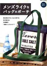 Cool Boyish Bags and Pouches - Japanese Craft Book