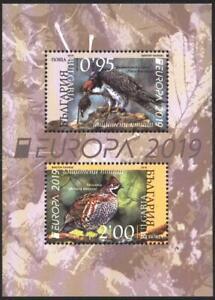 Mint S/S Europa CEPT Birds 2019 from  Bulgaria   avdpz