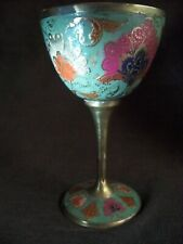 Small Cloisonné I think Decorative Metal Cup Marked India, blues, reds, yellows