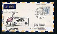 62440) LH FF Frankfurt - Jeddah Arab 7.5.69, SoU Aufl. München Flughafen