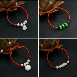 2pcs Red String Adjustable Lucky Charm Jade Beads Bracelet Luck Amulet Xmas Gift