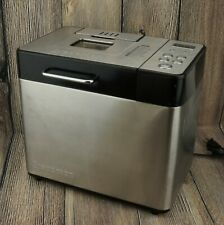 🔥BREADMAN BK1050S 2 Lb Programmable Breadmaker Machine Stainless Steel🔥
